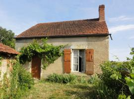 Le Porteau Enchanteur, Sarzay (рядом с городом Neuvy-Saint-Sépulchre)