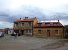Casa Rural Doña Manuela, Valdemierque (рядом с городом Pelayos)