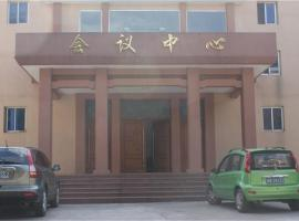 Xinlongmen Hotel, Longmen (Pingling yakınında)