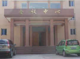 Xinlongmen Hotel, Longmen (Gongshan yakınında)