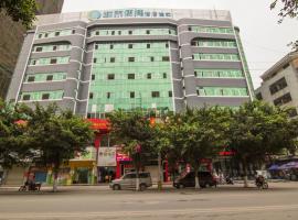 City Comfort Inn Qinzhou Linshan Bus Terminal Station Branch, Lingshan