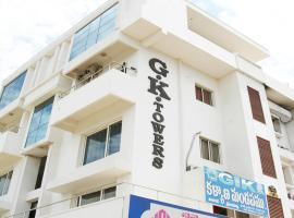 Best 6 Hotels Amp Cheap Places To Stay Near Srikalahasti