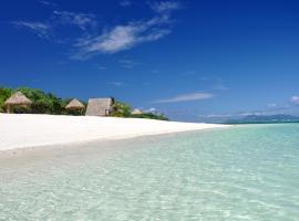 Viwa Island Resort, Viwa (рядом с городом Нануя-Балаву-Айленд)