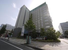 Hotel Route-Inn Saga Ekimae, Saga