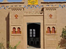 Aghbalou Ramlia Guesthouse, Foum Mharech