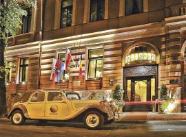 Bohema Boutique Hotel & Spa