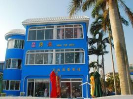 Shenzhen Xingyuewan Seaview Art Inn, Dapeng (Dapeng yakınında)
