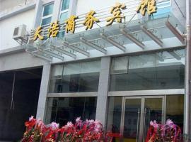 Jiangyan Tianhao Business Hotel, Taizhou (Jiangnian yakınında)