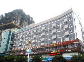 City Comfort Inn Guilin Lingui Jinshan Plaza, Lingui