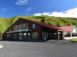 Hotel Katla by Keahotels