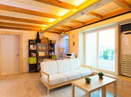 Lian Guesthouse