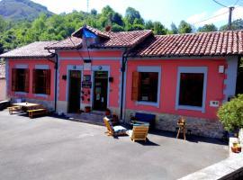 Covadonga Hostel, La Riera (рядом с городом Següenco)