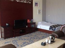 Xinbao Business Hotel, Chifeng (Liu-tao-fen yakınında)