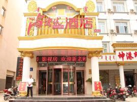 Thank You Hotel Chifeng Kungang Railway Station, Chifeng (Pingzhuang yakınında)