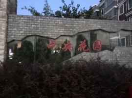 Snow's Big House, Liyang (Daibu yakınında)