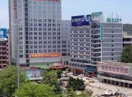 City Comfort Inn Shaoguan East Railway Station Branch
