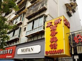 Guiyang Dongxin Business Hotel