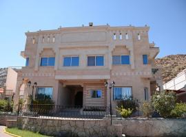 LA Fontaine Al Hada Resort