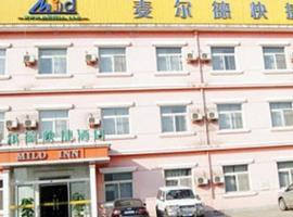 Mild Express Hotel South Erhuan Branch, Hohhot (Tohoin Baixing yakınında)