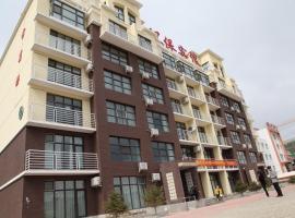 Jinxin Hotel, Hexigten (Har Huxu yakınında)