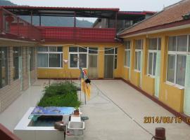Baihewan Baijia Courtyard, Huairou (Hou'anling yakınında)