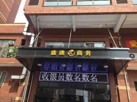 Chengde Shengyi Business Hotel, Chengde (Niuquanzigou yakınında)