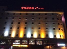 E Hotel, Dongguan (Qingxi yakınında)