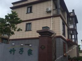 Zhuzijia Farmstay, Zhoushan (Xi'ao yakınında)