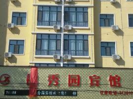Jinxiuyuan Hotel, Zhalantun
