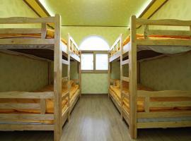 Gyeongju Friend Guesthouse