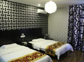 City 118 Hotel Qingdao North Chongqing Road Liuting Airport, Qingdao (Liuting yakınında)