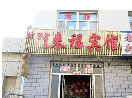 Laifu Inn, Chifeng (Kan-kou-tzu yakınında)