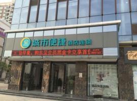 City Comfort Inn Wuhan Huangpi, Wuhan (Liuji yakınında)