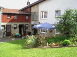 Pension Georgshof, Hilders (Ehrenberg yakınında)
