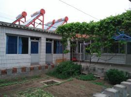 Beijing Yuyou Valley Chunlan's Inn, Miyun (Dahuashan yakınında)