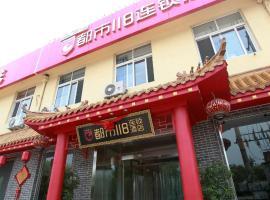 City 118 Hotel Laixi Moon Lake Park, Laixi (Laiyang yakınında)