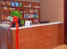 My Home Express Hotel, Hulunbuir (Hailar yakınında)