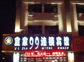 Qingdao Yijia 99 Hotel, Qingdao (Liuting yakınında)