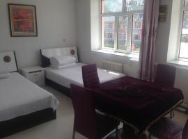 Xingyuan Hotel, Hulunbuir (Bayan Hure yakınında)