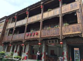 Mingtun Inn, Pingba (Tianlong yakınında)