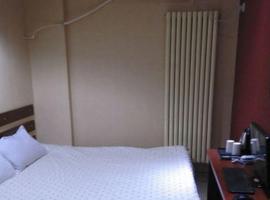 Qingdao Lanyu Business Hotel, Qingdao (Xixiaoshui yakınında)