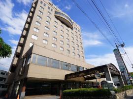 Neyagawa Trend Hotel, Osaka (Furukawabashi yakınında)
