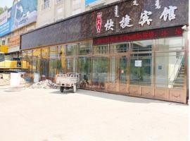 Yingbinlai Express Hotel, Hulunbuir (Bayan Hure yakınında)