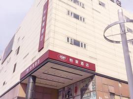 Elan Hotel Beijing Jiuxianqiao, Peking