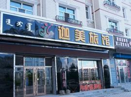 Manzhouli Jiamei Inn