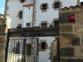 Hotel El Cerco, Puente la Reina