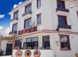 Shengsi Yaxin Hotel, Shengsi (Wulong yakınında)