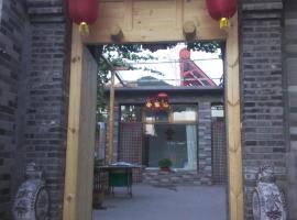 Yunxiugu Yaoqiao Castle House, Miyun (Xinchengzi yakınında)