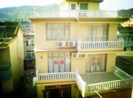 Shengsi Coast Family Inn, Shengsi (Shizhu yakınında)