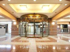 Hotel Kajigaya Plaza